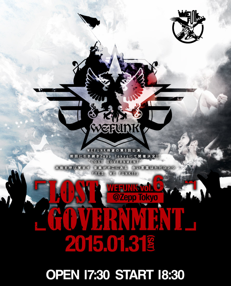 wefunk_vol.6_LOSTGOVERNMENT_TeamBlackStarz